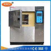 LCD液晶显示器冷热冲实验箱
