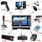 定时记录数据电子台秤设置方法