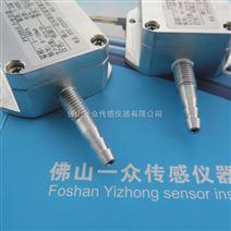 【广东管道风压变送器】管道风压变送器的型号参数及安装使用