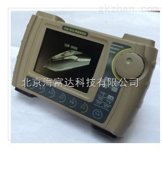 北京中西Z5推荐数字焊缝探伤仪(钢轨焊缝探伤仪) 型号:SHSS-SDW-900A
