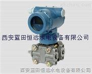 差压变送器B0807DP5E22找恒远水电、专业的品质保证