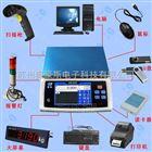 巨天FWN-B20S-100kg智能电子台秤J-SKY品牌多少一台?