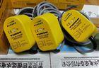 【FCS流量開關】FCS-G1/2A4P-AP8X-H1141