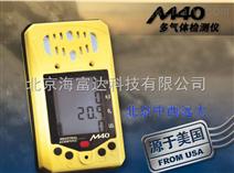 全新便携式四合一气体检测仪/泵吸式(LEL, O2, H2S, CO) 型号:BR15-M40