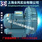 全风无热吸附式设备专用旋涡气泵