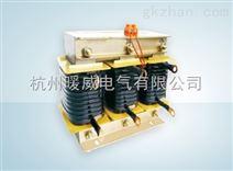 PCK930滤波电抗器 暖威电气
