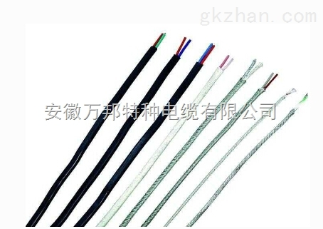 ZR-KX-GSVVP补偿导线