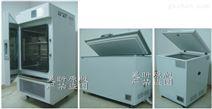 零下70度標本冰柜_負70度超低溫冰箱冰柜