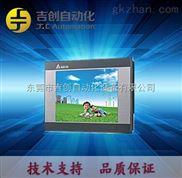 DOP-B07E515-台达HMI触摸屏DOP-B07E515