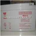 汤浅蓄电池NP7-12全国销售