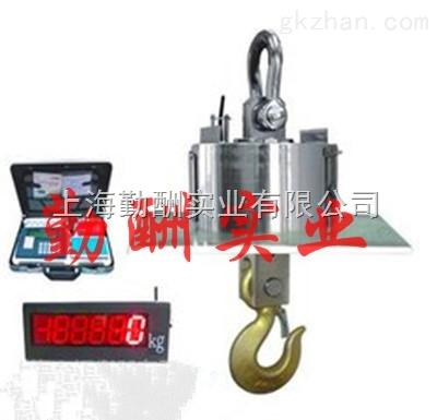 上海冬季常用打印吊钩秤