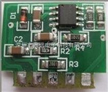 深圳宸远电子科技供应电网模拟电源专用陶瓷贴片电容