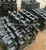 M1级砝码蚌埠20公斤标准砝码,蚌埠20kg标准法码价格