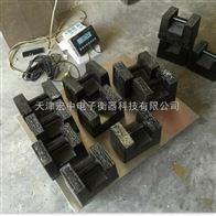 M1级砝码贺州25公斤铸铁砝码售价