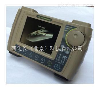 中西ZXJ-数字焊缝探伤仪(钢轨焊缝探伤仪) 型号:SHSS-SDW-900A库号:M403854