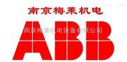 ABBTMax断路器 XT1N160 TMD32-450 FF,尽在南京梅莱!