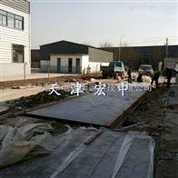 SCS-50T天津北辰50吨电子汽车磅3乘以9米多少钱?