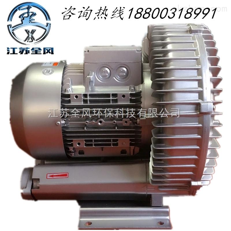 江苏旋涡式高压气泵生产厂家