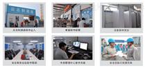 南京工地实名制系统丨门禁人行通道闸机