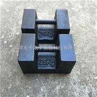 M1级砝码临沧25公斤高铁配重砝码,临沧电梯砝码厂家