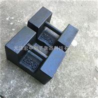M1等级南宁25公斤标准法码价格