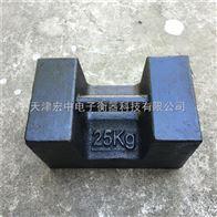 M1级砝码乐山20kg砝码,乐山20kg标准法码价格