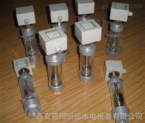 贵阳稀油轴承 /ZWX轴承油位信号器热销