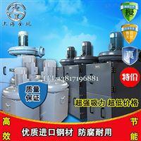 MCJC-5500工业单机脉冲集尘器