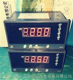 苏州轴瓦数字温控仪WP-C803-02-09-HH*产品