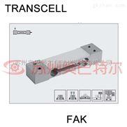 美国TRANSCELL FAK-200kg 高精度称重传感器