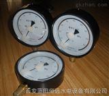 北京Y-150型压力表恒远水电站安装简单