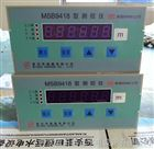 上海MSB9418液位压力测控仪恒远爆款