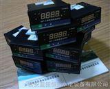 徐州轴瓦数字温控仪WP-C803-02-09-HH