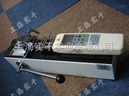 100N 300N 500N线缆端子铆接拉力试验机厂家