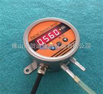 智能控制系列空气压差控制器(气体压力控制器)