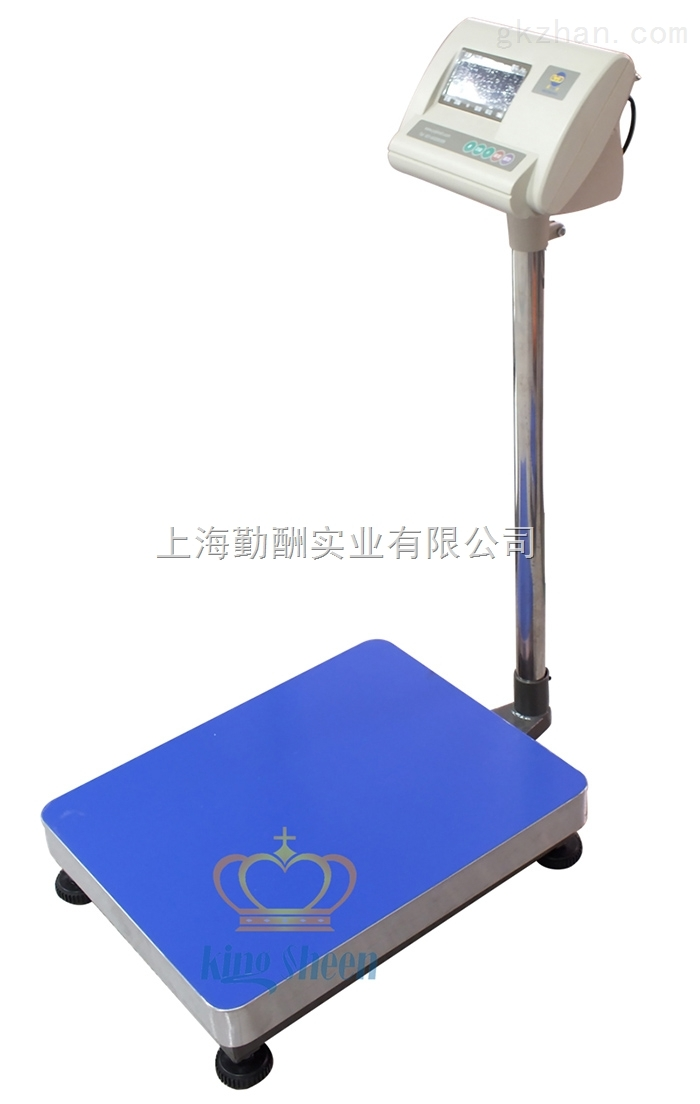 带轮子100公斤防水移动式台秤