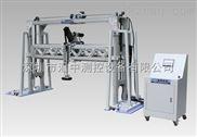 QB1952.2-2011床垫边部冲击耐久测试装置
