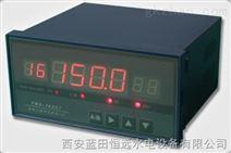 蓝田灞桥TDS-33256温度控制仪销量*