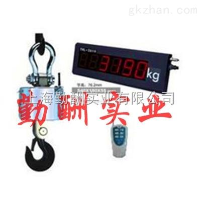 无线式耐高温便携式智能无线吊钩秤