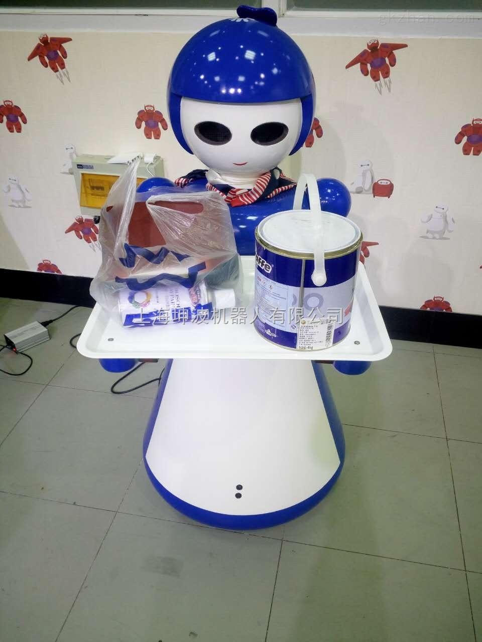 餐饮机器人价格新年调价