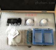 便携式余氯分析仪 型号:M399616