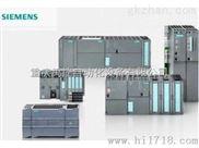 西门子PLC电源模块