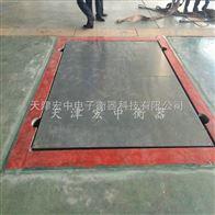 SCS-3T地磅七台河5000kg电子台秤价钱