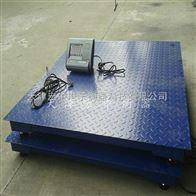 SCS型小地磅北京3吨电子地磅秤多少钱
