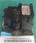 【水电站油压装置】ZHF油压组合阀厂家