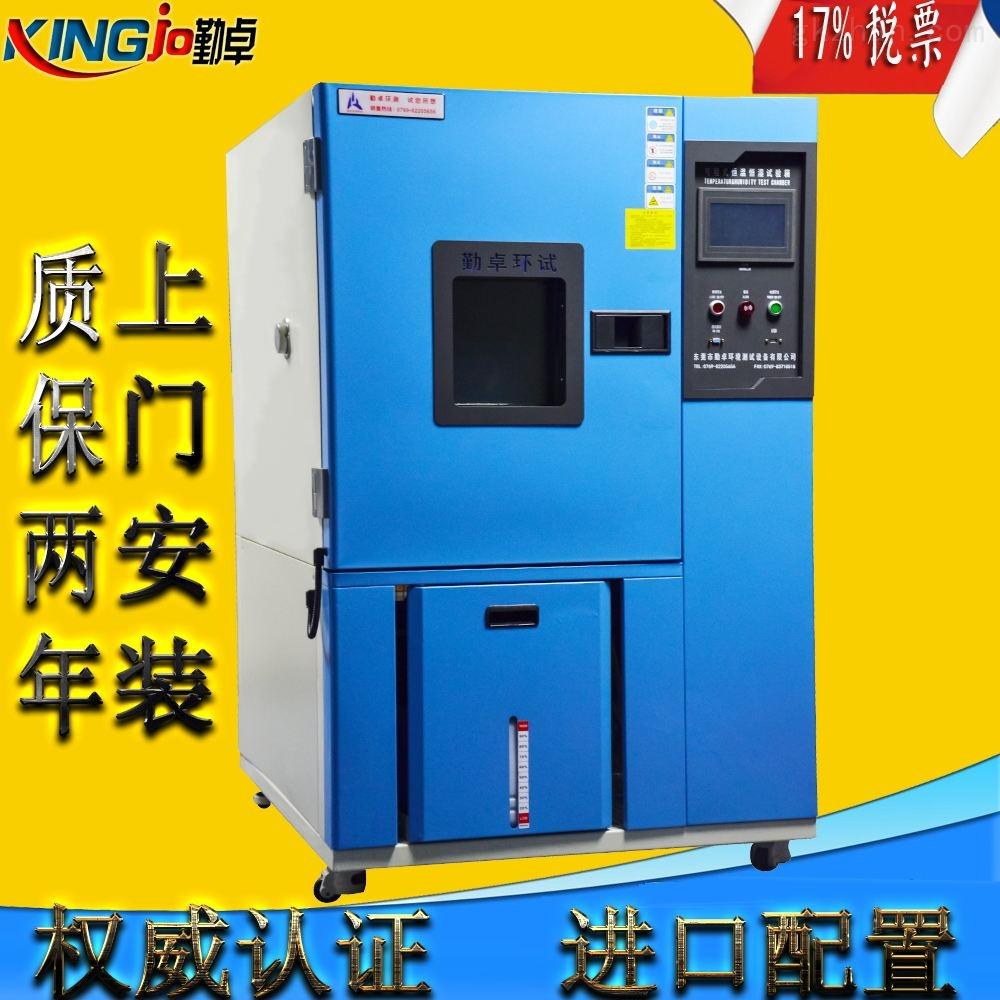 2017电路板专用快速温变湿热试验箱 快温变环境试验箱