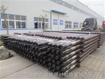 宁波浙东摩擦焊钻杆钻杆    3 1/2英吋