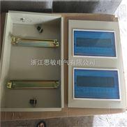 思敏生产低压配电箱,照明箱,不锈钢水表箱 质优价廉