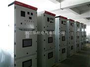 华柜电气KYN28A-12型高压开关柜