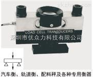 数字式称重传感器BTA-D-40t